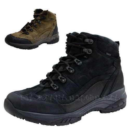 Greyder 01082 Waterproof Su Gecirmez Erkek Ayakkabı Bot